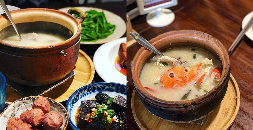 十二月 粥品·茶飲·私房菜|美周報