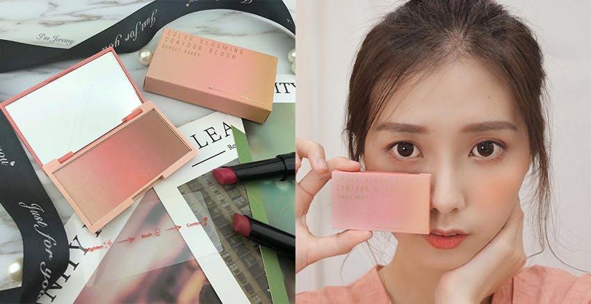 Beautymaker|美周報