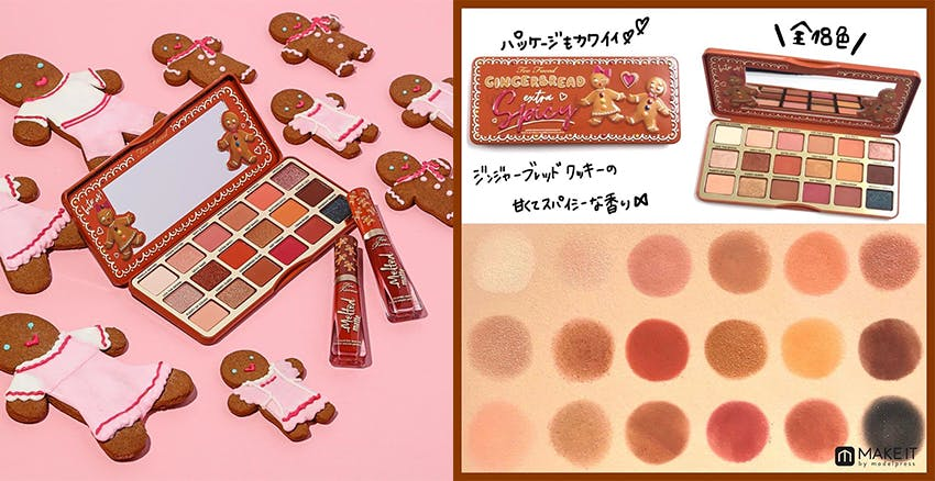 Too Faced|美周報