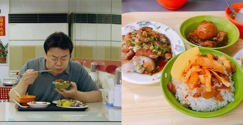 五燈獎豬腳飯|美周報