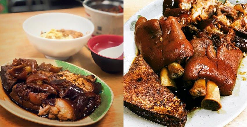 吃口味豬腳飯|美周報