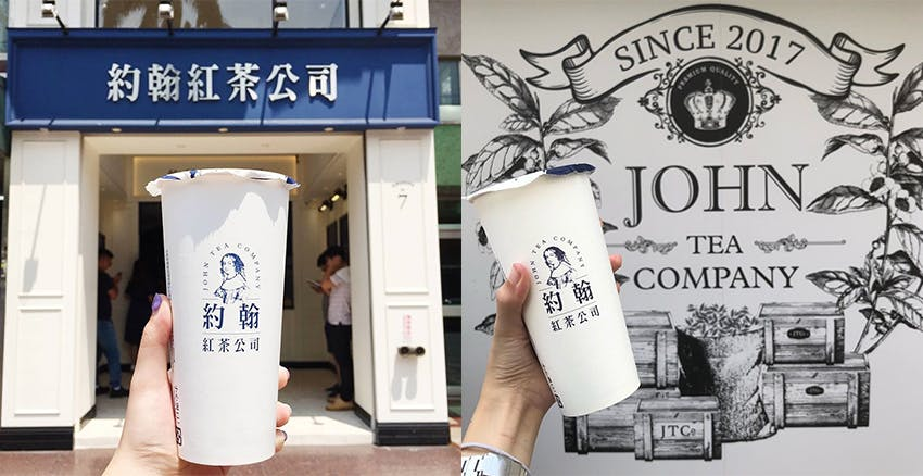 約翰紅茶|美周報
