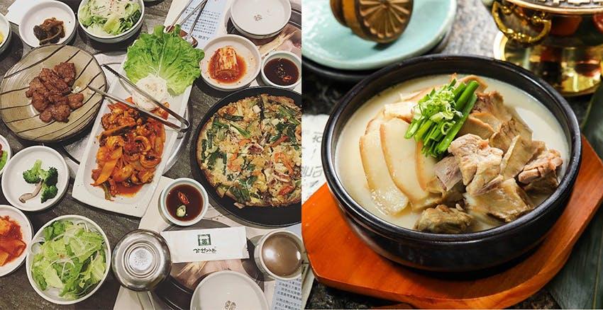 三元花園韓式餐廳|美周報