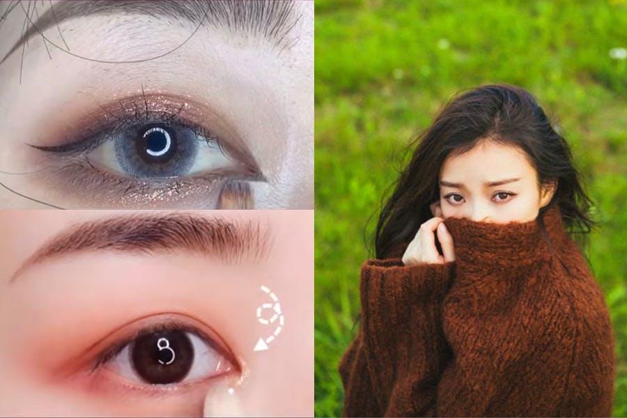 眼妝技巧 縮眼距眼妝|美周報