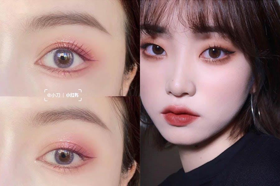 韓系 韓式妝 美周報