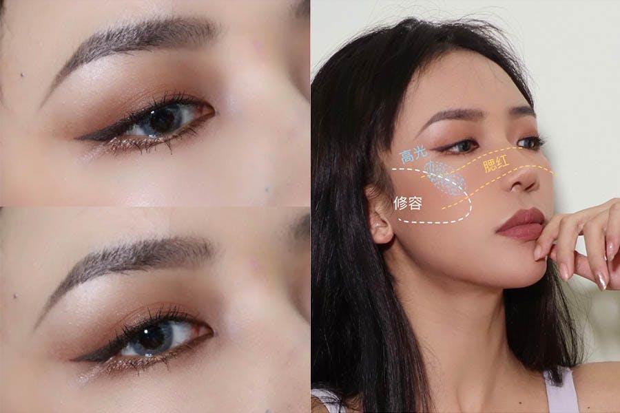 泰國妝容 美周報