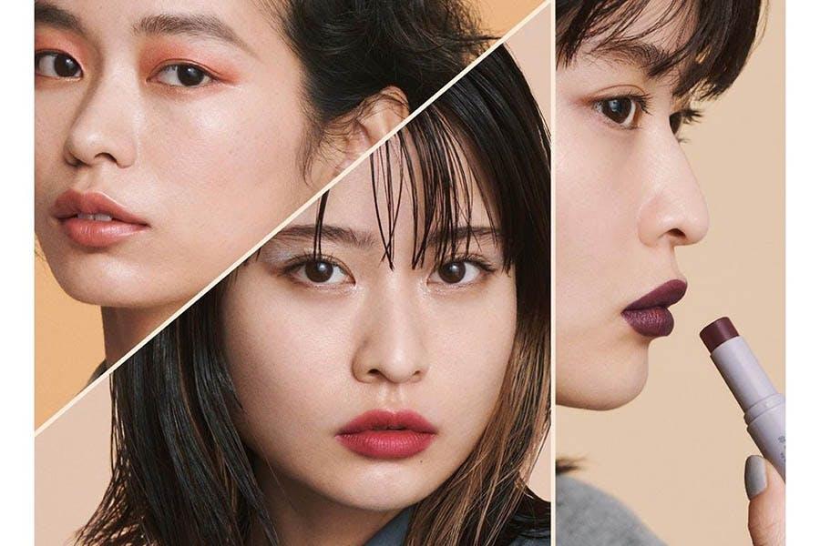 GU #4ME 彩妝 美周報