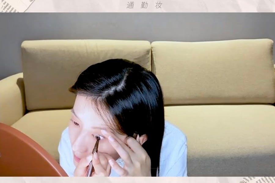 喬欣 陸劇平凡的榮耀 10分鐘通勤妝|美周報
