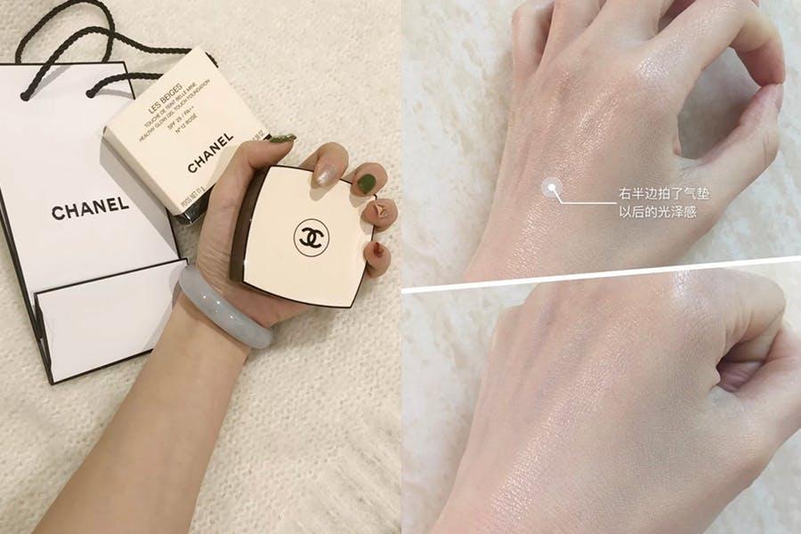 氣墊粉餅 Chanel香奈兒 時尚裸光果凍粉餅 SPF25/PA++ 美周報