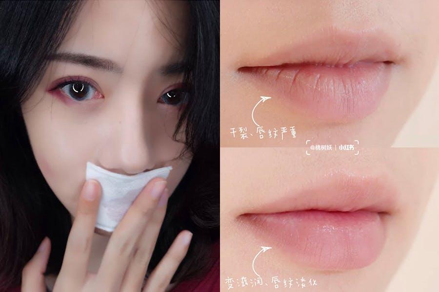唇部保養|美周報