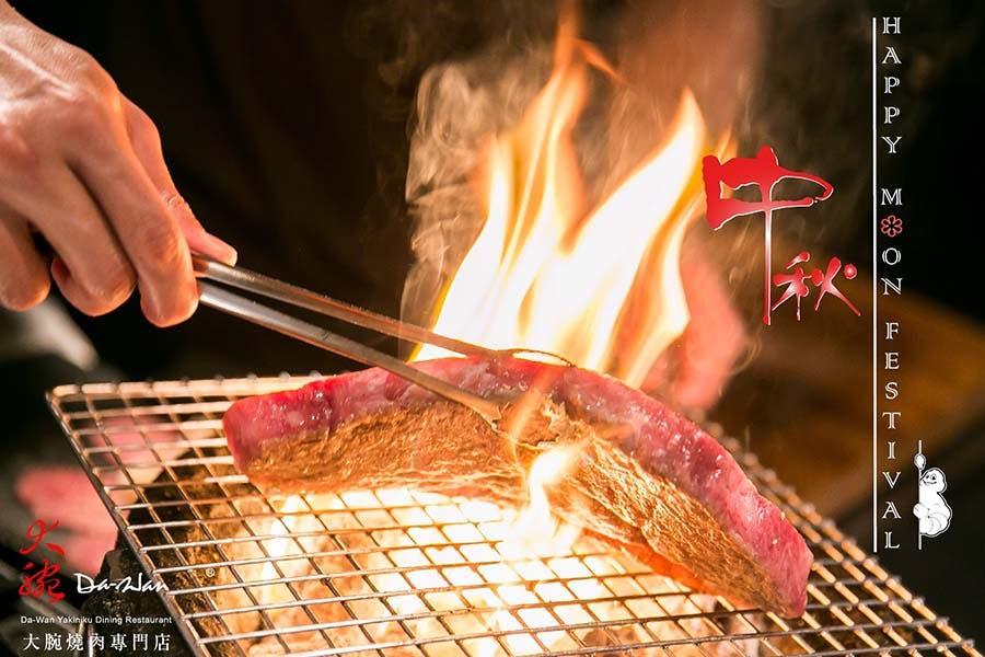 燒肉店推薦 烤肉 中秋節烤肉 大腕燒肉|美周報