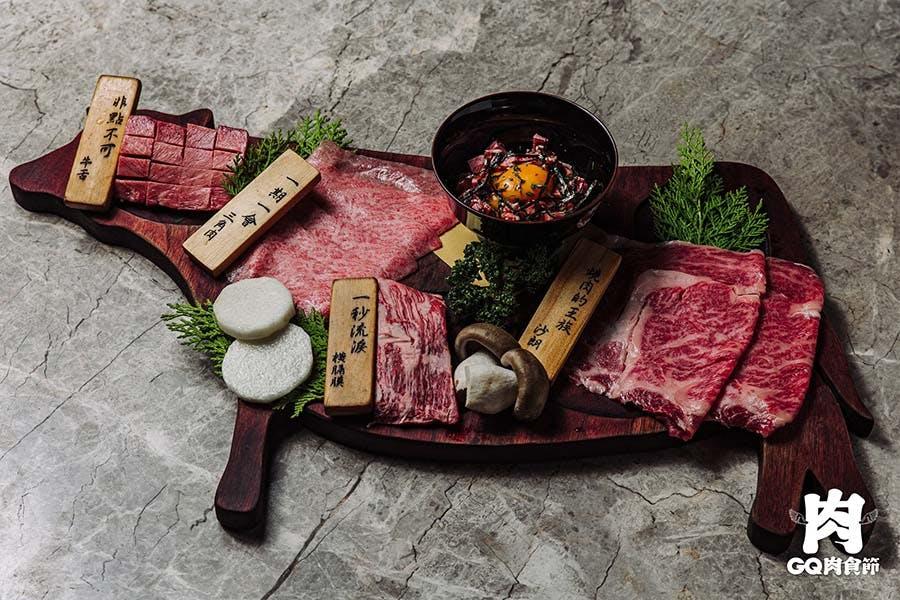 燒肉店推薦 烤肉 中秋節烤肉 樂軒和牛專門店|美周報