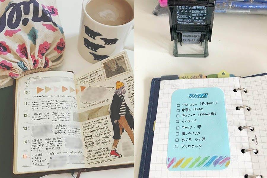生活手帳 行事曆 日記本 筆記|美周報