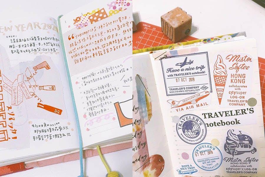 旅遊手帳 行事曆 日記本 筆記|美周報