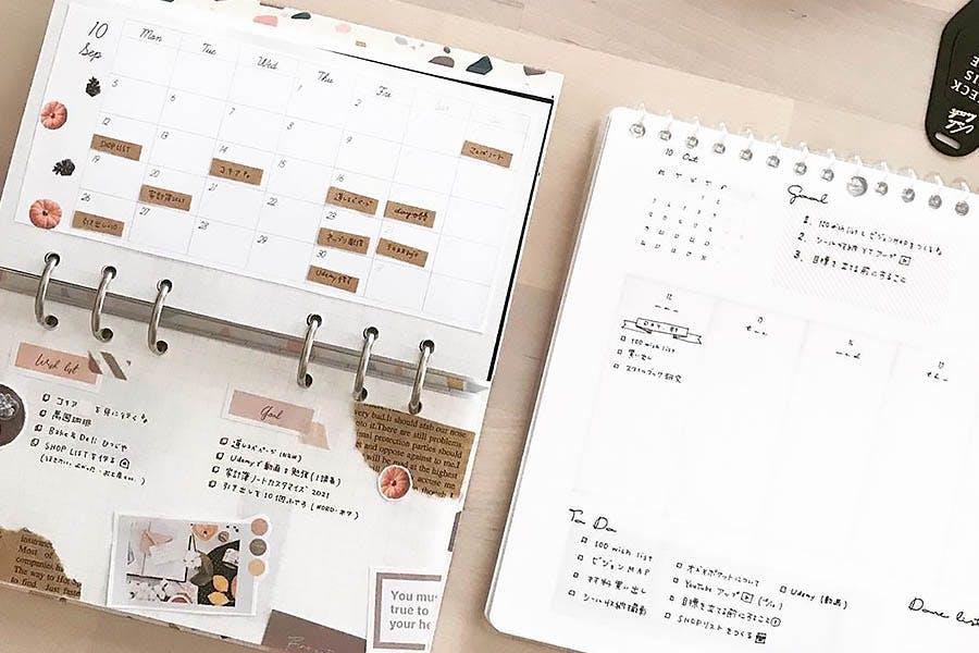 工作手帳 行事曆 日記本 筆記|美周報