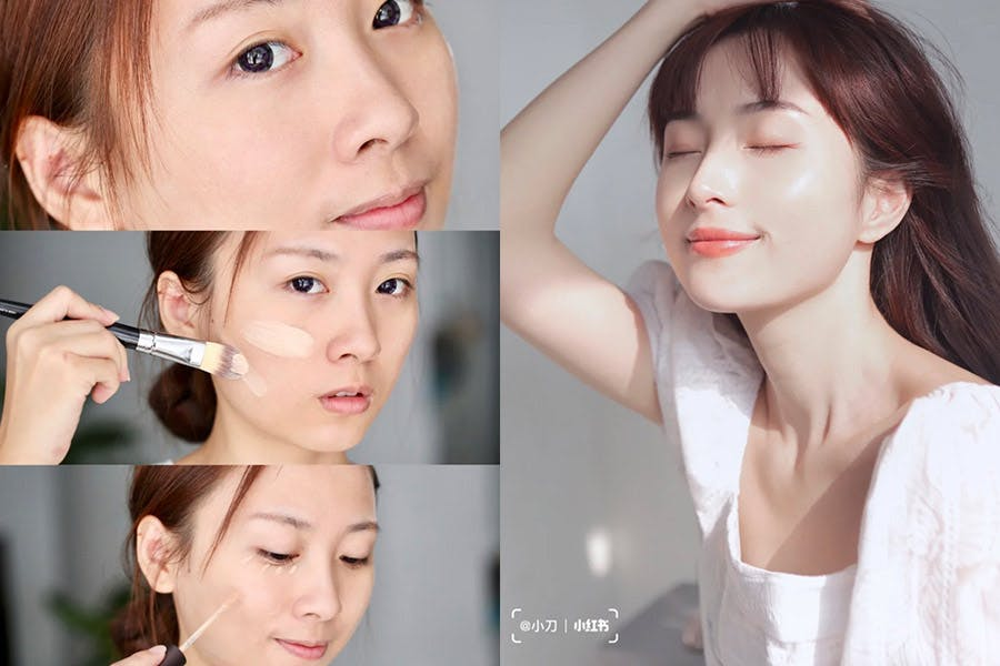 底妝類型 輕底妝|美周報