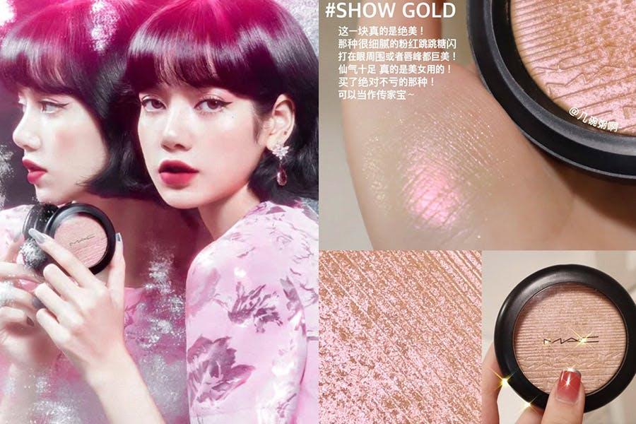 MAC全球代言人LISA首推形象照的同款美妝產品 打亮 AC 超激光炫彩餅|美周報