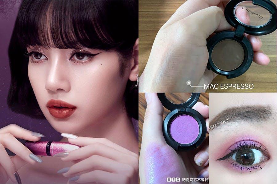 MAC全球代言人LISA首推形象照的同款美妝產品 眼影 MAC 時尚焦點小眼影 |美周報