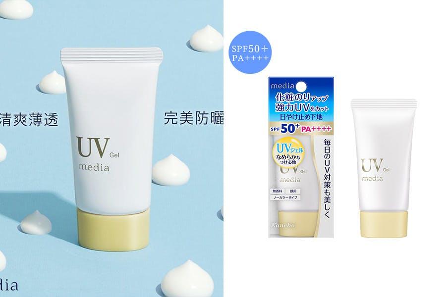 秋冬換季保濕妝前乳推薦 MEDIA媚點 防曬粧前水凝乳 |美周報