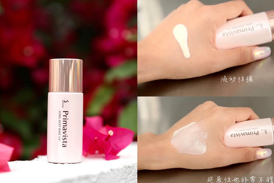 秋冬換季保濕妝前乳推薦 SOFINA Primavista 零油光妝前修飾乳 |美周報