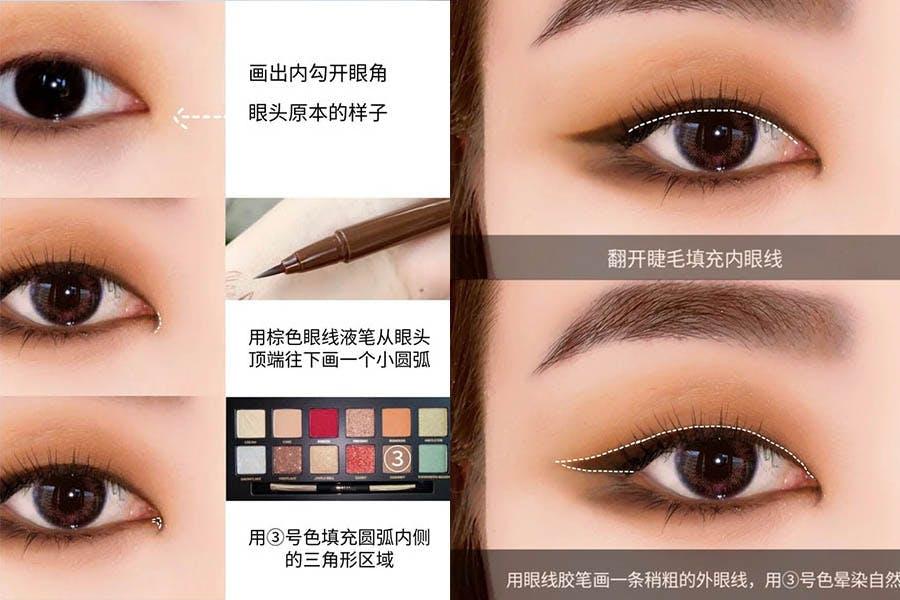 MAMAMOO 玟星 單眼皮 眼妝|美周報