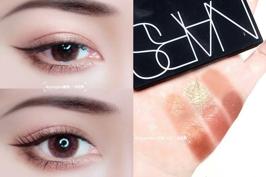 眼下臥蠶眼妝|美周報