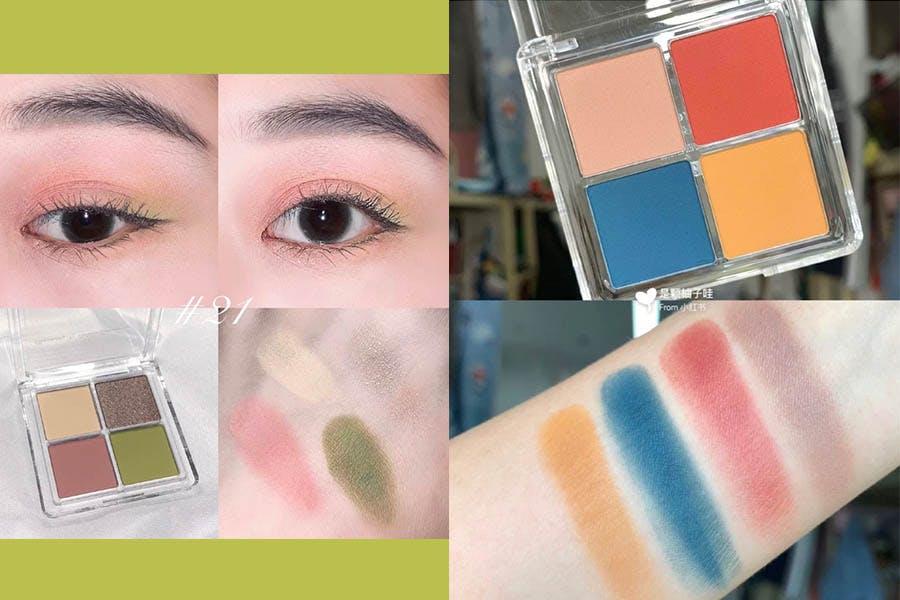 黃色/綠色眼影推薦 Judy doll橘朵 四色眼影#21、#22 美周報