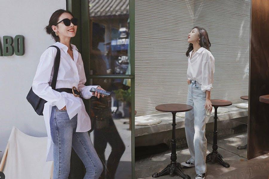 白襯衫穿搭 拉高腰身顯氣場|美周報
