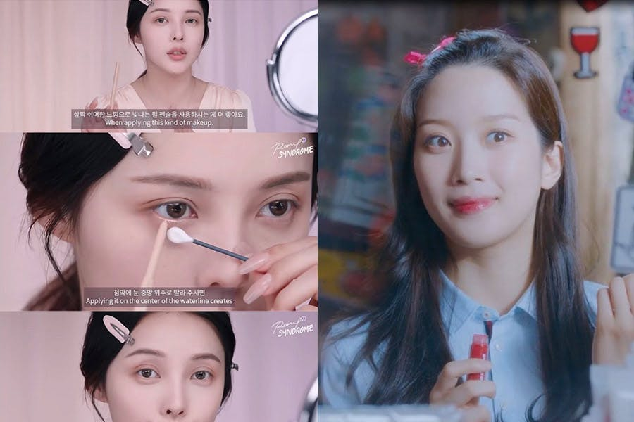 韓劇《女神降臨》文佳煐 初印象提升好感妝 美周報