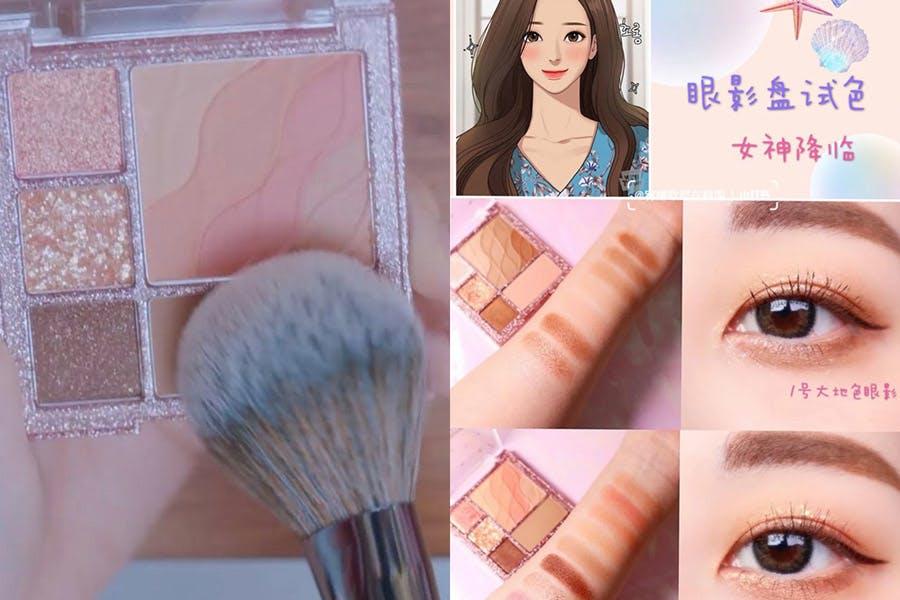 韓劇《女神降臨》文佳煐同款眼影盤 美周報