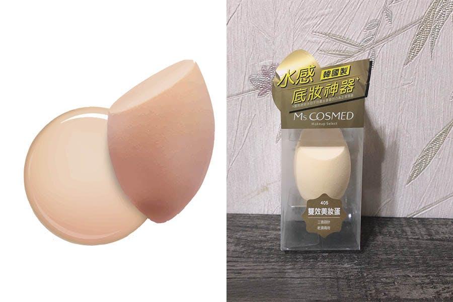 美妝蛋推薦 Ms.COSMED雙效美妝蛋|美周報