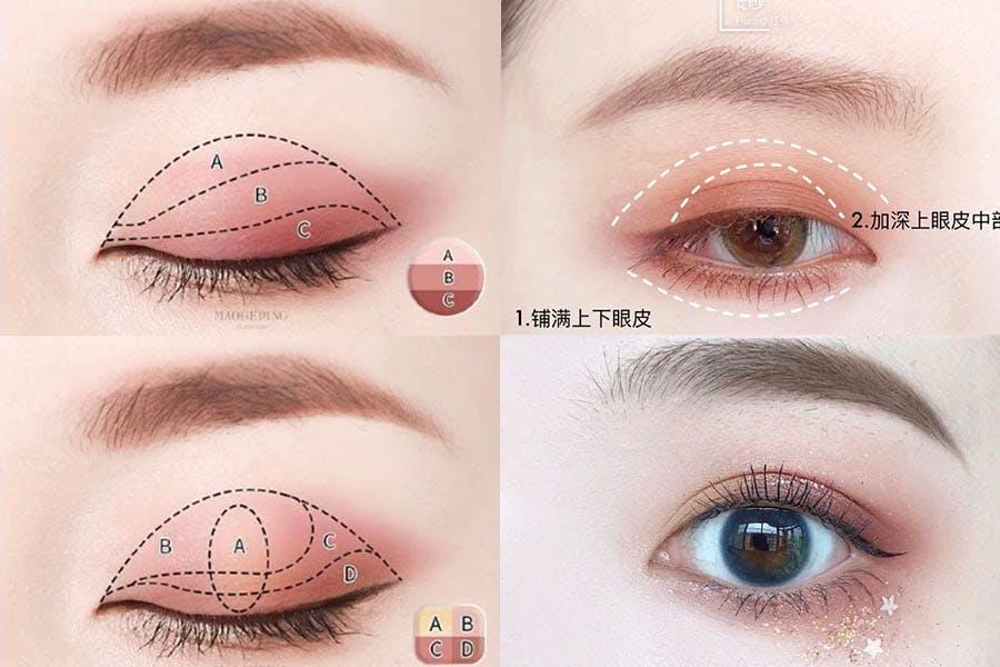 眼影畫法|美周報