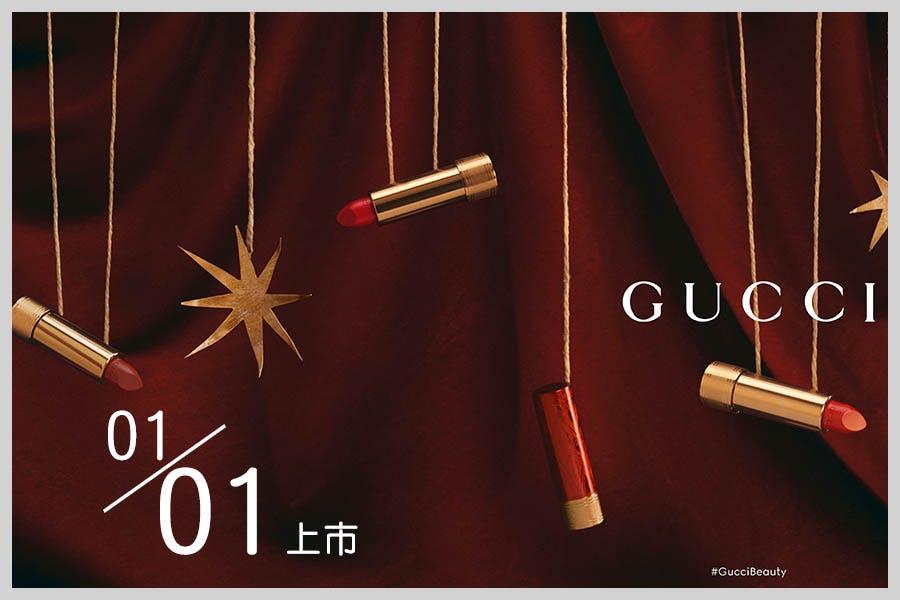 GUCCI ROUGE À LÈVRES SATIN 絲緞唇膏系列|美周報