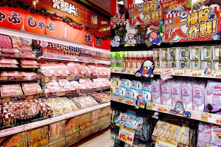 大阪知名藥妝店「唐吉軻德」「Don Don Donki」|美周報