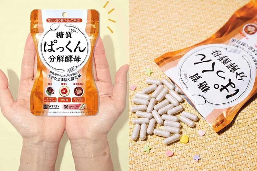「Don Don Donki」必買日系美妝保健品 日本SVELTY Pakkun絲蓓緹 分解酵母膠囊|美周報