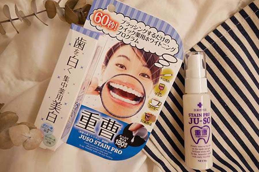 「Don Don Donki」必買日系美妝保健品 MINOLOGI 60秒速白美齒精華凝膠|美周報