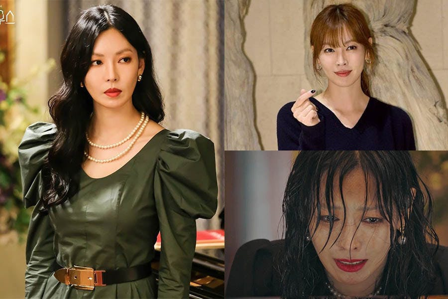 金素妍|美周報