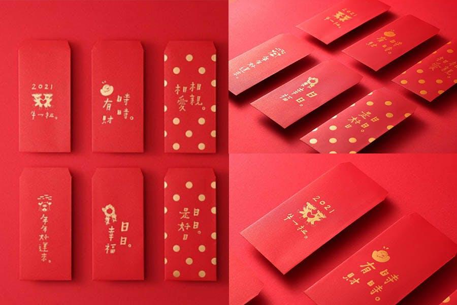 2021紅包袋推薦 Pinkoi Mao's樂陶陶X何景窗新春聯名-日日幸福 紅包組|美周報