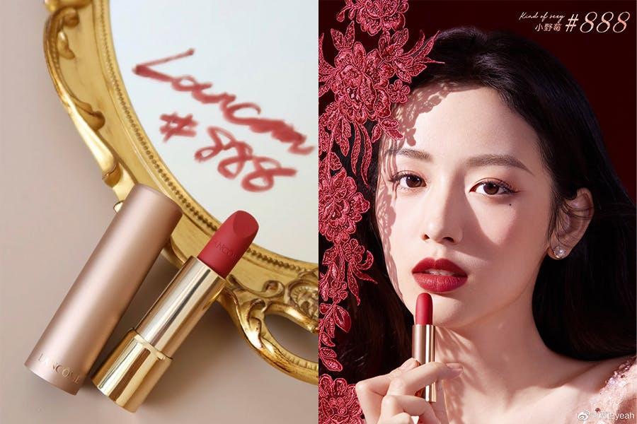 新年高級妝|美周報