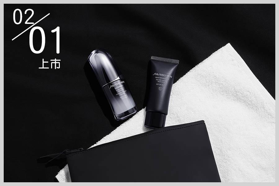 《美周新品週報》SHISEIDO 推出MEN 男人極致系列、媚比琳時尚眼彩盤、 Aesop髮新品,年後新品陸續登場~ 新品快訊