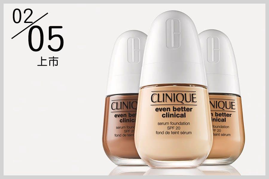 Clinique 神奇精華粉底液SPF20 PA+++|美周報