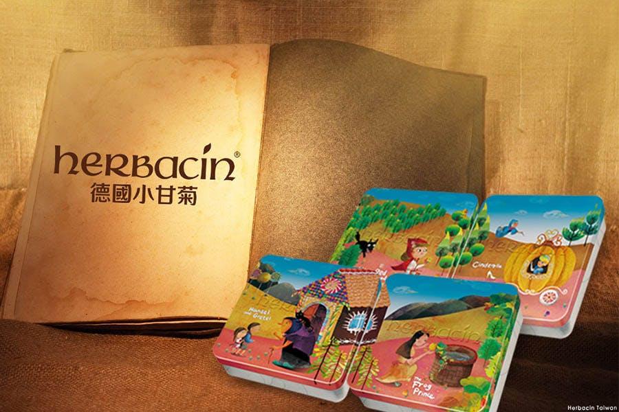 #聯名彩妝推薦|小甘菊童話系列紀念禮盒|美周報