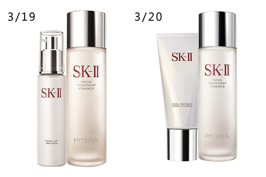 SK-II|美周報