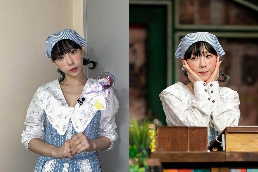 太妍 美周報