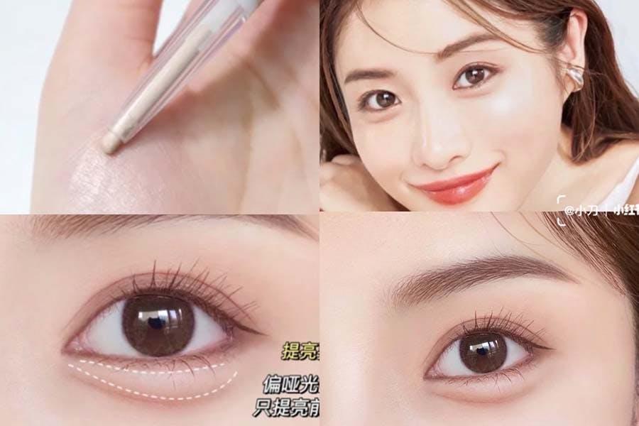 臥蠶眼妝教學 |美周報