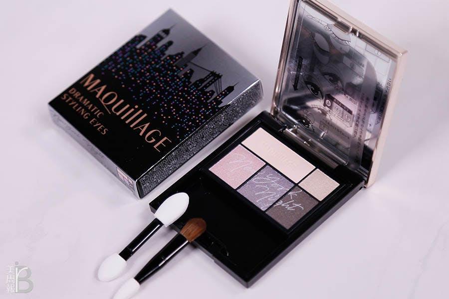 MAQUillAGE心機彩妝 咖啡特調眼影極光城市限定版#GY801紐約都會銀|美周報