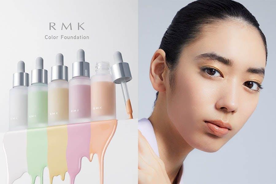 #2021底妝新品推薦4|RMK 透光勻色粉底液|美周報
