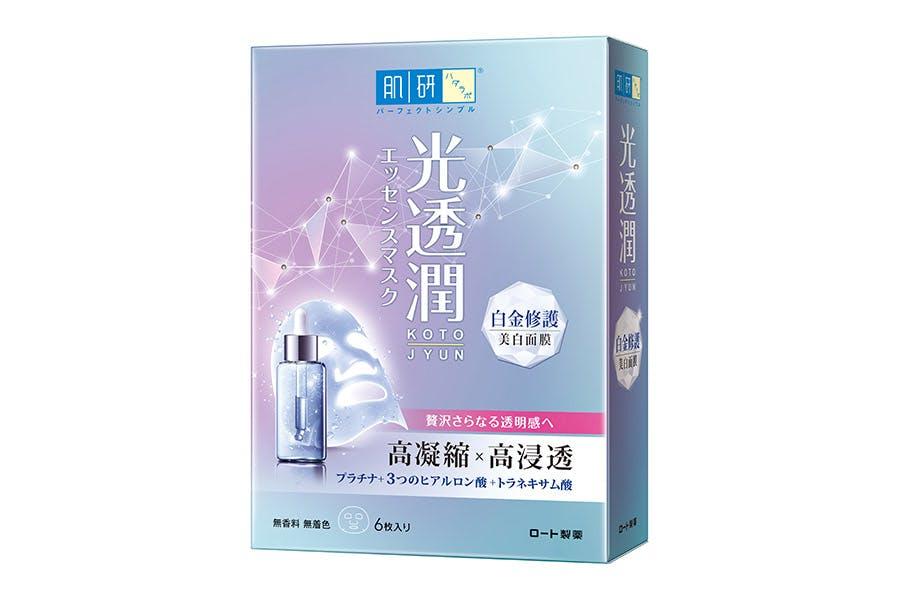 肌研 光透潤白金修護面膜|美周報