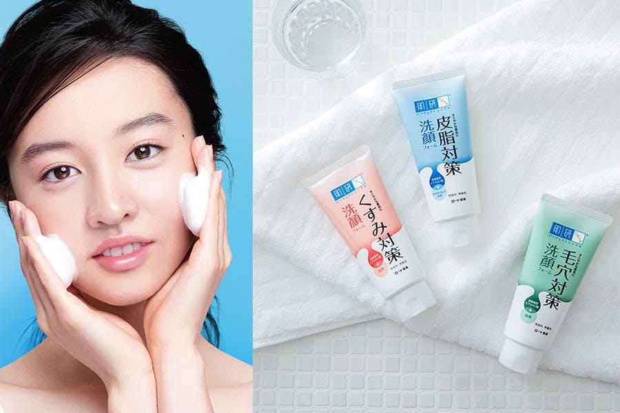 肌研洗顏對策|美周報