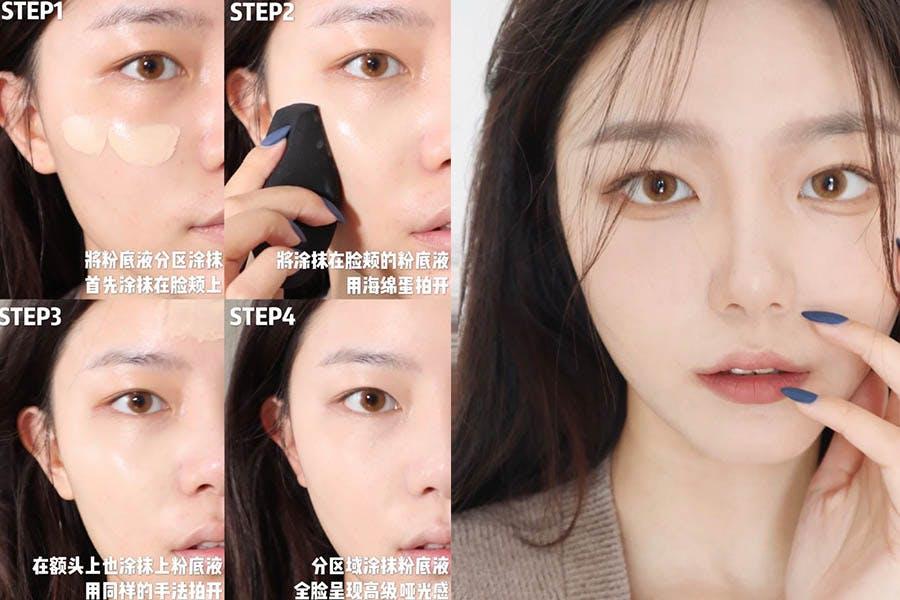 上妝工具|美周報